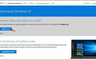 Способы исправления проблем из обновления 1903 Windows 10 от мая 2019 года