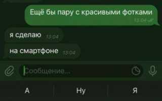 Cкачать Telegram