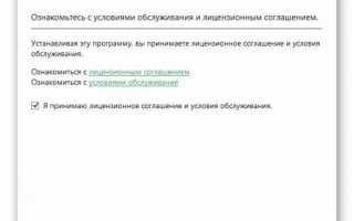 CorelDRAW Graphics Suite 2018 (RUS