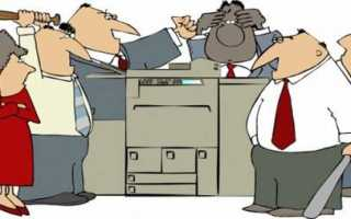 Windows XP: Установка сетевого принтера