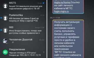 Темы для Xiaomi: скачиваем и получаем удобный интерфейс
