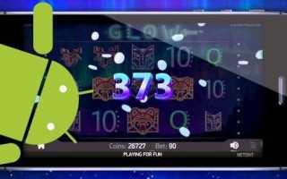 Игровые автоматы на реальные деньги для Андроид