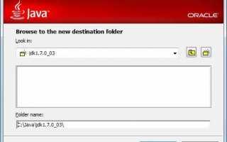 Установка JDK на компьютере под управлением Windows 10