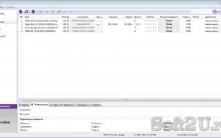 BitTorrent Pro 7.10.5 Build 45597 русская версия