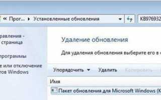 Внутренняя системная ошибка при установке DirectX