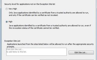 Исправление ошибки 1603 при установке Java