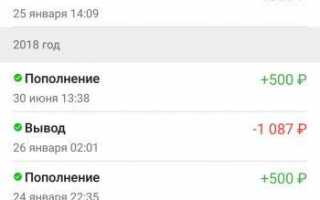 Приложение Winline для Android: особенности установки и использования программы