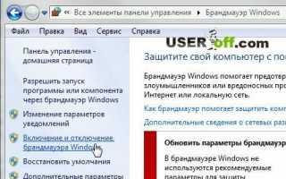 Что делать, если не устанавливается iTunes на компьютер с Windows XP