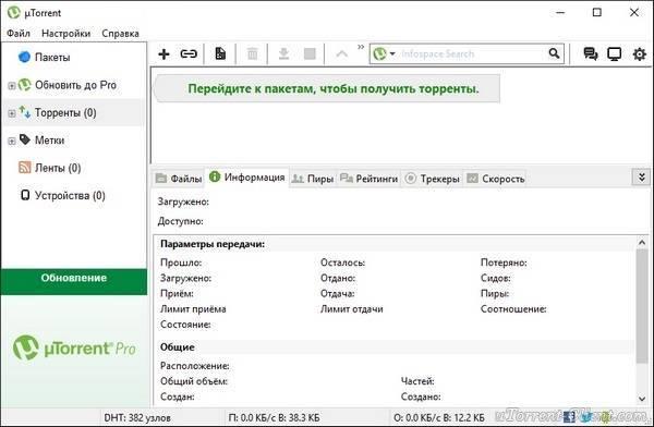 screen0509.jpg