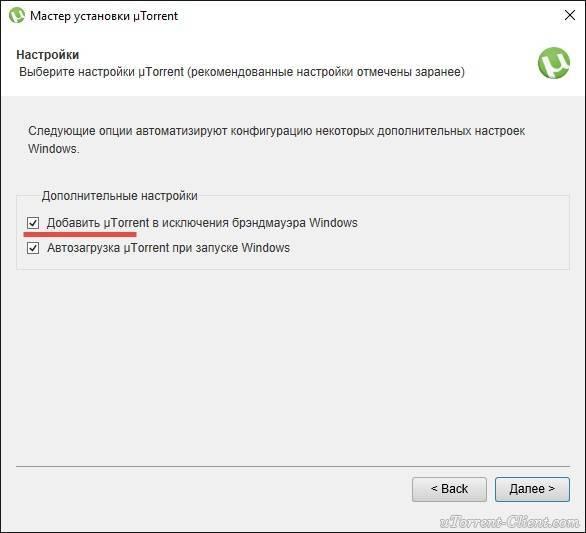 screen0508.jpg