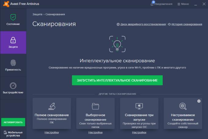 avast-dlya-windows-7-besplatno-4.png