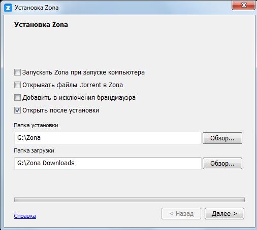 zona-dlya-windows-1.png