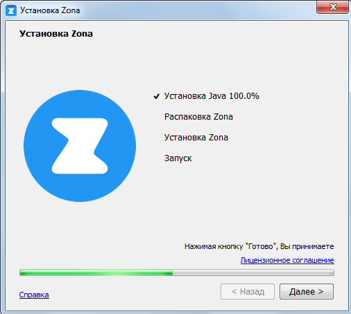 zona-dlya-windows-2.png