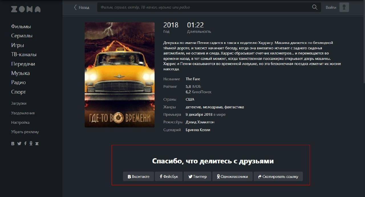 podelitsya-s-druzyami.jpg