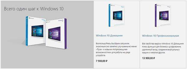 11423510201-vsego-odin-shag-k-windows-10.jpg