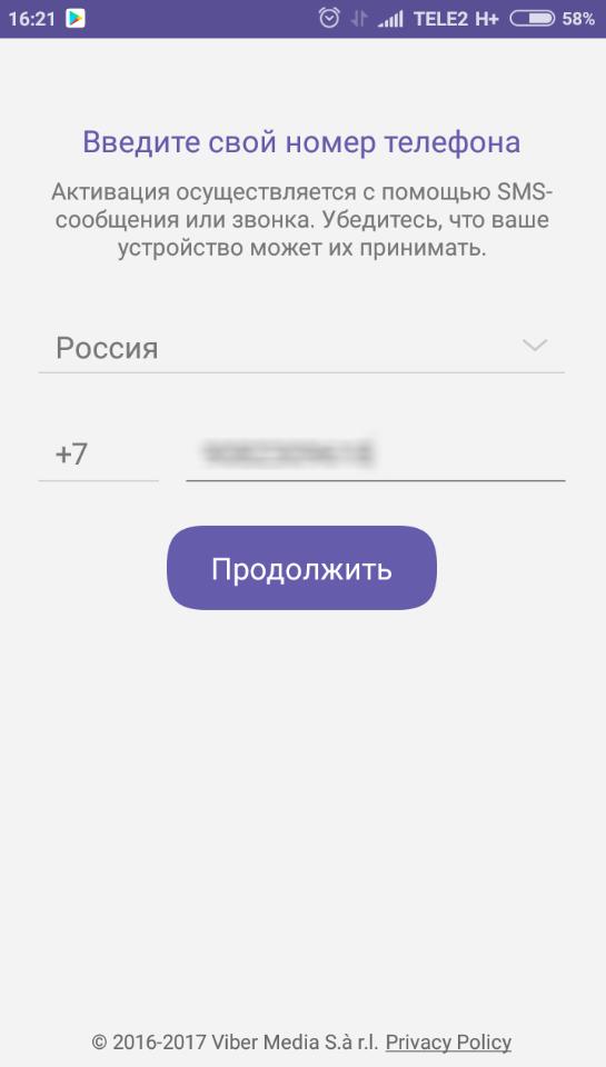 chto_takoe_viber-40.png