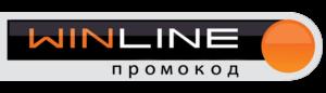 winline-1-300x86.png