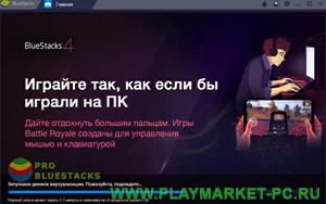 play-market-001-min.png