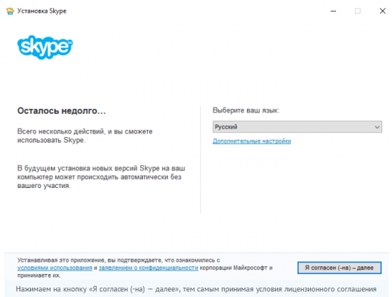 1567889599_screenshot_2-min.png