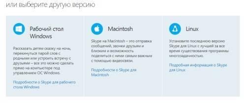 1376860894_skype_3.jpg