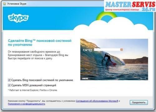 1376861035_skype_7.jpg