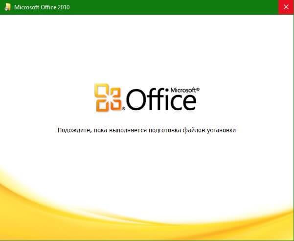 Microsoft-Office-2010-скачать-на-компьютер.jpg