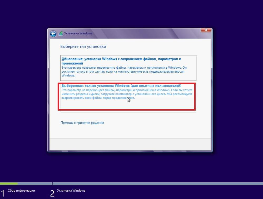 Windows-8.1-7.jpg