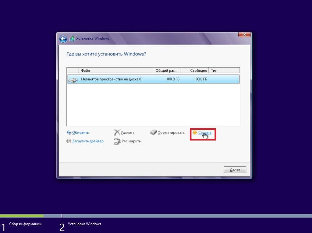 Windows-8.1-9.jpg
