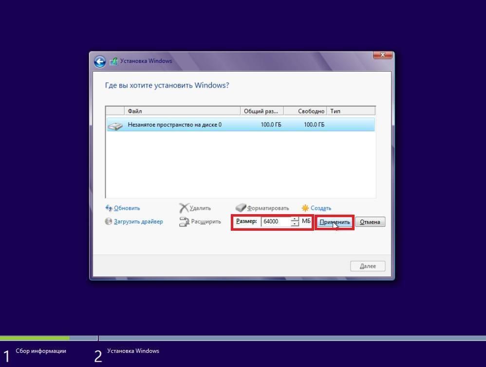 Windows-8.1-10.jpg