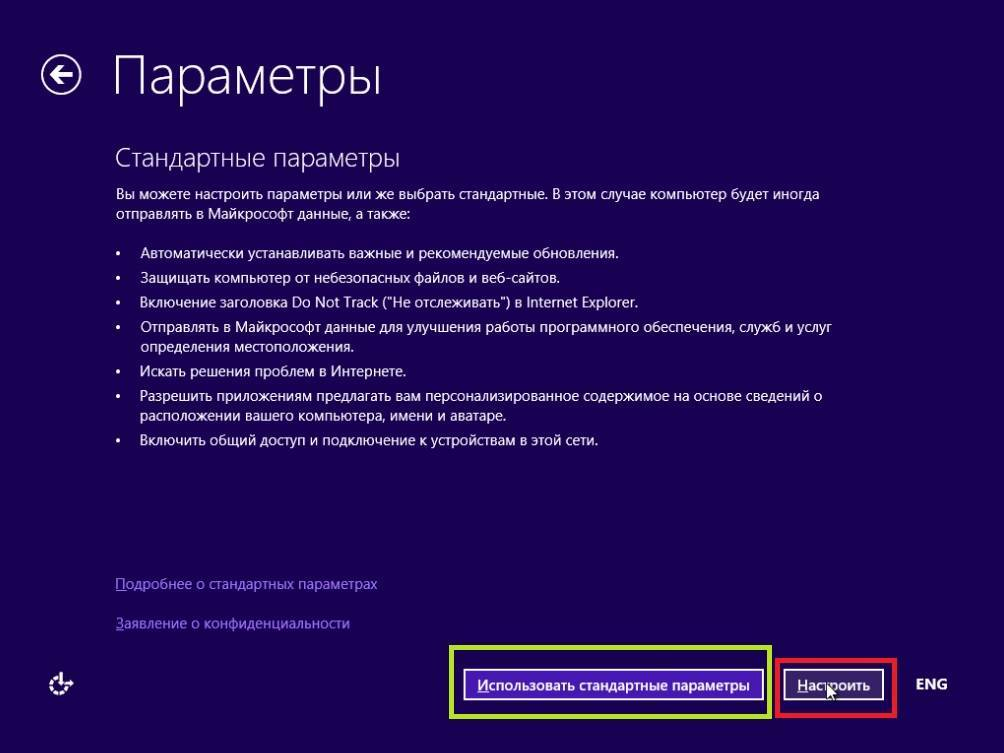 Windows-8.1-17.jpg