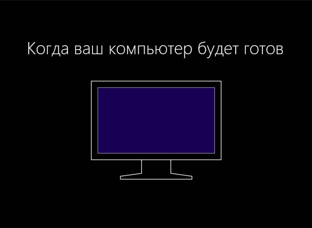 Windows-8.1-22.jpg