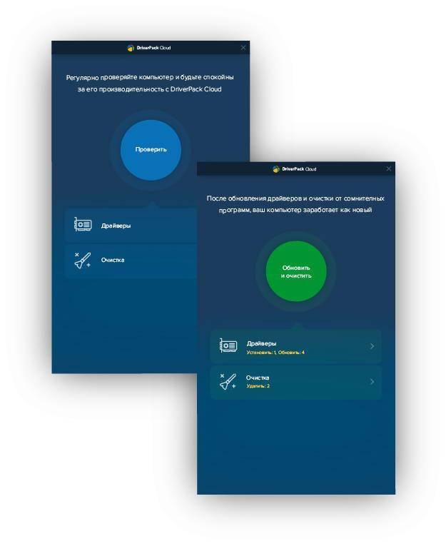 DriverPack-solution-11.jpg