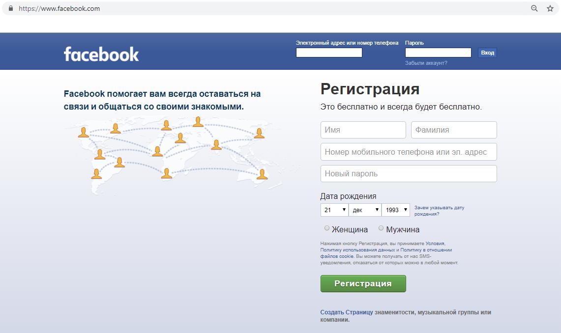 facebook_site.png