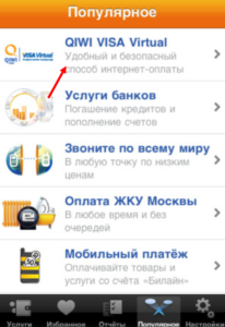 android-kivi-206x300.png