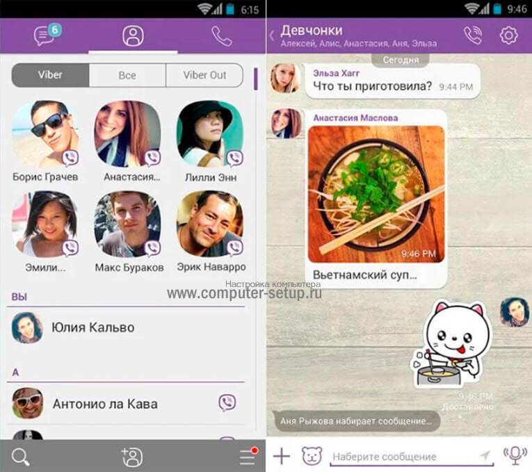 install_viber_for_phone_02.jpg