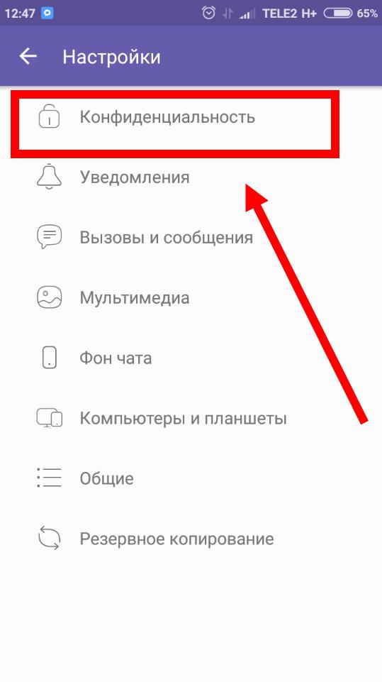 kak_napisat_v-TP_s_telefona-2.png