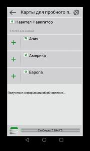 Regionvybor-179x300.png