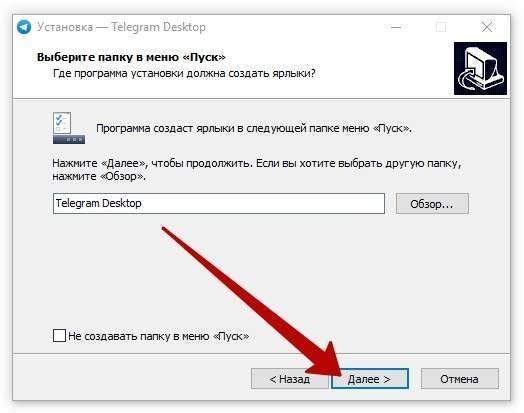 1536169017_telegram-for-pc-3.jpg