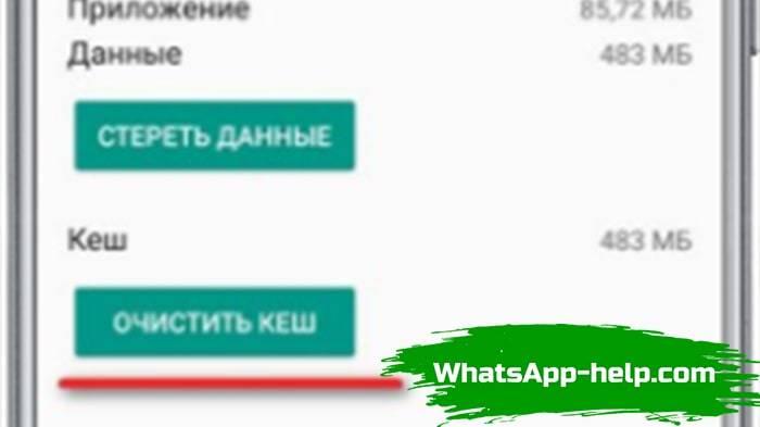 whatsapp-ne-ustanavlivaetsya-prichiny.jpg