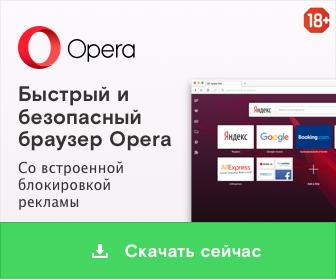 opera-download.png
