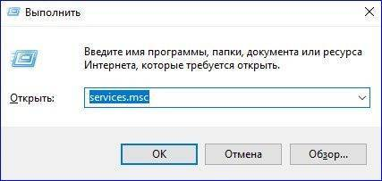 services-msc.jpg