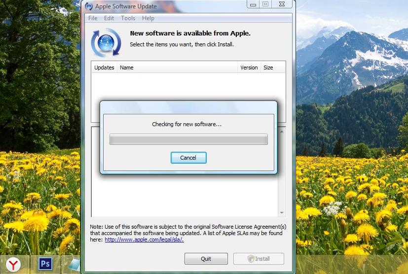 Process-avtomaticheskogo-poiska-obnovlenij-PO-Apple-na-PK.png
