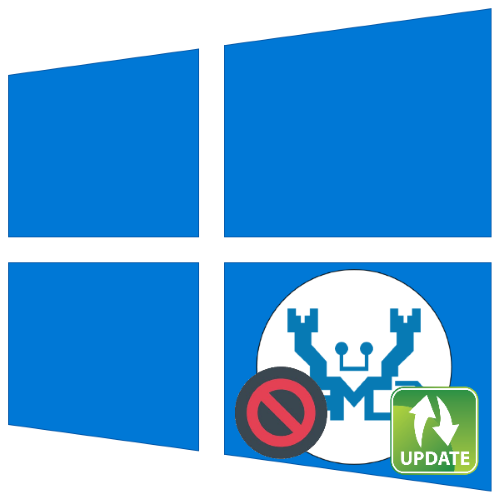 ne-ustanavlivaetsya-realtek-hd-na-windows-10.png