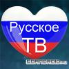 1447272626_russkoe-tv-onlayn_icon.png&w=52&h=52