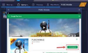 PUBG-Mobile-1-300x180.jpg