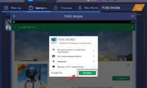PUBG-Mobile-2-300x180.jpg
