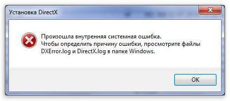 Soobshhenie-o-vnutrenney-sistemnoy-oshibke-pri-popyitke-ustanovki-paketa-DirectX-v-Windows.png