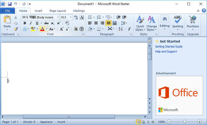 Microsoft-Office-2010-2-min.png