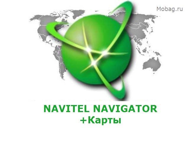 navitel-1920x1080.jpeg