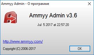 Ammyy-Admin-v3.6-About.png